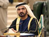 رئيس مجلس الوزراء الإماراتى الشيخ محمد بن راشد