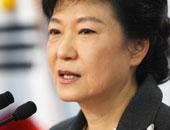 بارك كون هيه رئيس كوريا الجنوبية