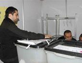 انتخابات نقابه الاطباء - أرشيفية
