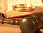 محكمة - ارشيفية