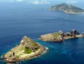 جزر فى بحر الصين الجنوبى