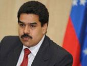نيكولاس مادورو الرئيس الفنزويلى