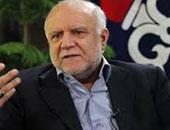 وزير النفط الإيرانى بيجن زنغنه