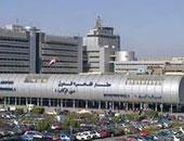 مطار القاهرة الدولى - أرشيفية