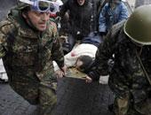 الحرب فى أوكرانيا