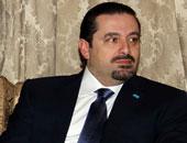 سعد الحريرى رئيس تيار المستقبل