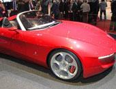 سيارة ألفا روميو