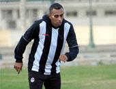 محمود عبد الحكيم لاعب المصرى