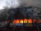 حريق مبنى - أرشيفية