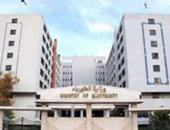وزارة الكهرباء - صورة ارشيفية