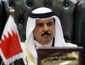 العاهل البحرينى الملك حمد بن عيسى