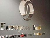 البنك الاوروبى _ أرشيفية
