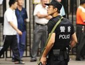 شرطة الصين