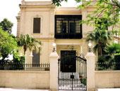 مركز سعد زغلول الثقافى