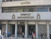 محكمة شمال القاهرة - أرشيفية