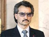 الملياردير السعودى الوليد بن طلال