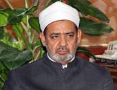 الإمام الأكبر الدكتور أحمد الطيب
