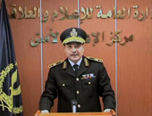 اللواء هانى عبد اللطيف المتحدث باسم وزارة الداخلية