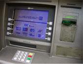 ماكينات صراف آلى