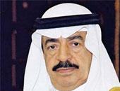 رئيس الوزراء البحرينى الأمير خليفة بن سلمان آل خليفة