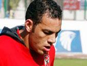 اللاعب أحمد بلال