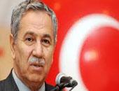 نائب رئيس الوزراء التركى والمتحدث الرسمى باسم الحكومة بولنت أرينتش