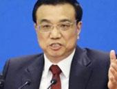 رئيس الوزراء الصينى لى كه تشيانغ
