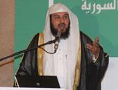 الدكتور محمد العريفى