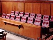 محكمة فرنسية