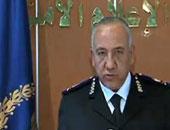 اللواء عبد الفتاح عثمان مساعد وزير الداخلية للعلاقات العامة والإعلام