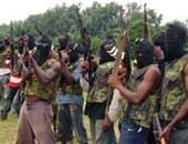 مسلحون بجماعة بوكو حرام
