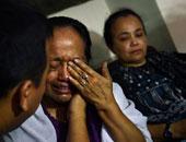 أهالى ضحايا طائرة ماليزيا المنكوبة ـ صورة أرشيفية