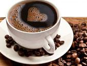 فنجان قهوة - صورة أرشيفية