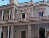 قصر ثقافة الإسكندرية