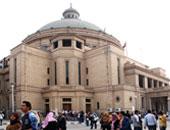 طلاب بجامعة القاهرة