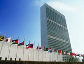 الأمم المتحدة / أرشيفية