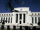 البنك المركزى الأمريكى
