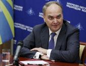 نائب وزير الدفاع الروسى أناتولى أنطونوف