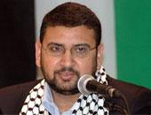 الدكتور سامى أبو زهرى الناطق باسم حركة حماس