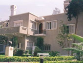 مركز رامتان الثقافى