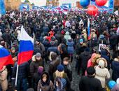مظاهرات فى روسيا - أرشيفية