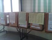 انتخابات نقابة المهندسين - صورة أرشيفية