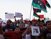 مظاهرة فى ليبيا