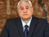 المستشار عدلى منصور