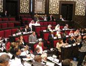 البرلمان العربى ـ صورة أرشيفية