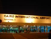 مطار القاهرة الدولى