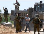 قوات الإحتلال الإسرائيلى