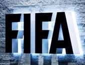 شعار الفيفا - أرشيفية