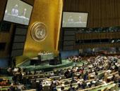 """الجمعية العامة للأمم المتحدة """"أرشيفية"""""""