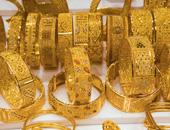 الذهب السعودى